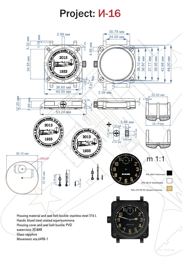 I16-watch-case-specs